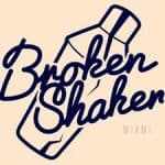 Broken Shaker, Miami Beach Florida, Miami Beach Travel Guide, Miami beaches, Florida Beaches