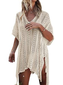 Jeasona Women's Bathing Suit Cover Up, beach travel essentials, what to pack for a beach vacation, beach travel packing list, beach travel