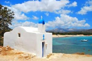 Aliko Agios Georgios Beach, Naxos Greece, The Cyclades, best Naxos beaches, best Naxos hotels, best Naxos restaurants, best Naxos bars, things to do in Naxos, Recommended Naxos tours & activities